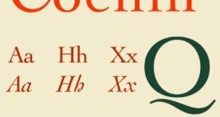 Cochin Lt Font 310x165 - Cochin LT Font Free Download
