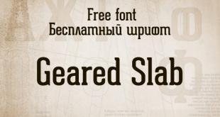 Geared Slab Font