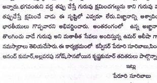 Karthika Font