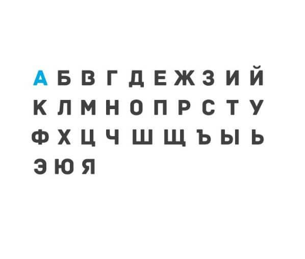 archive font - Archive Font Free Download