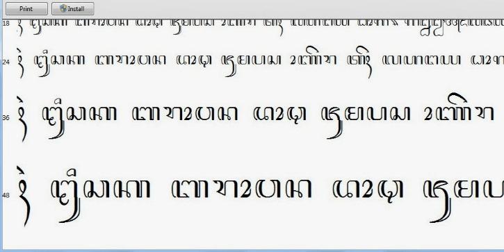 Jawa Palsu Font