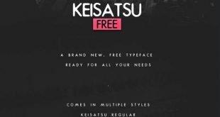 Keisatsu Font